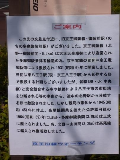 P1030758_R.JPG