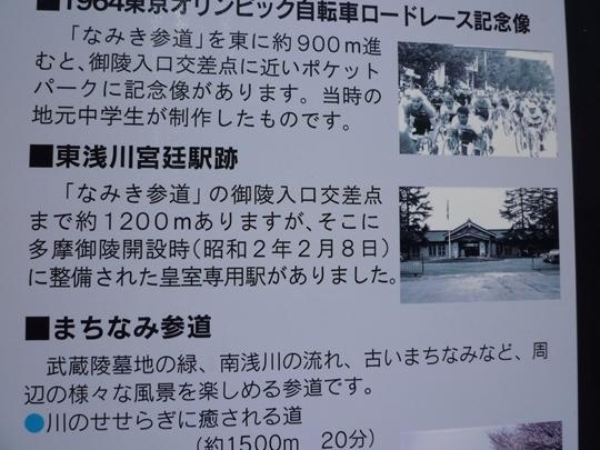 P1030777_R.JPG