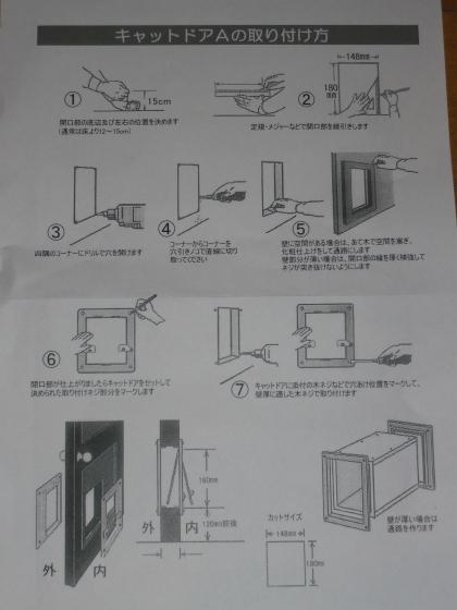 P1070297.jpg