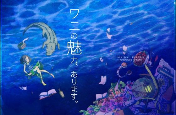 2hyousi_A5_tombo_350.jpg