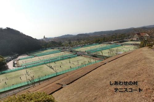 しあわせの村テニスコート2