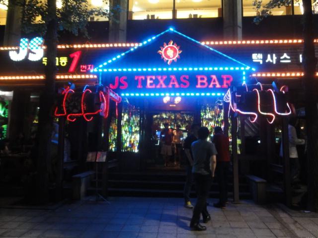 2012年夏 バーテキサス入口