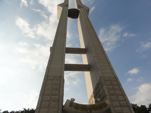 2013年8月16日 光州墓地1