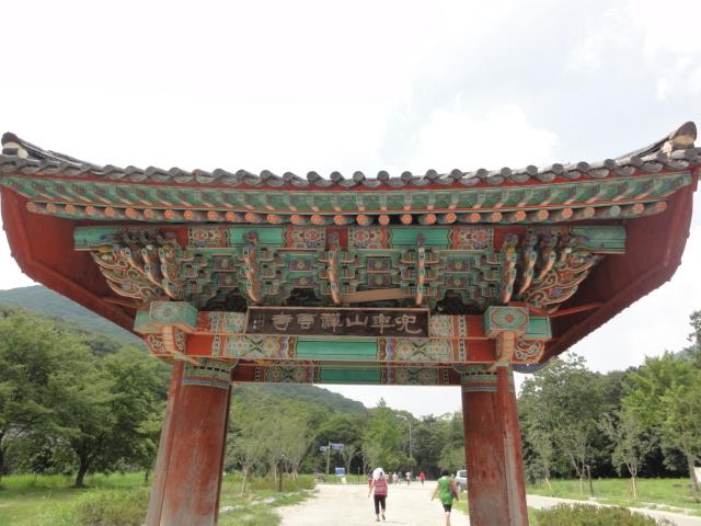 2013年8月17日 禅雲寺2