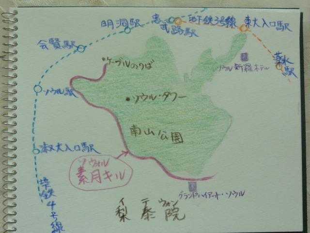 2013年9月17日 南山 フリーハンド地図