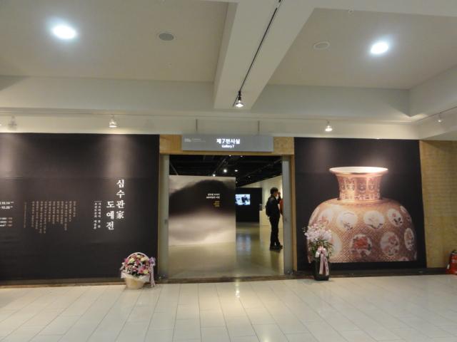 2013年10月25日 薩摩焼陶芸展1