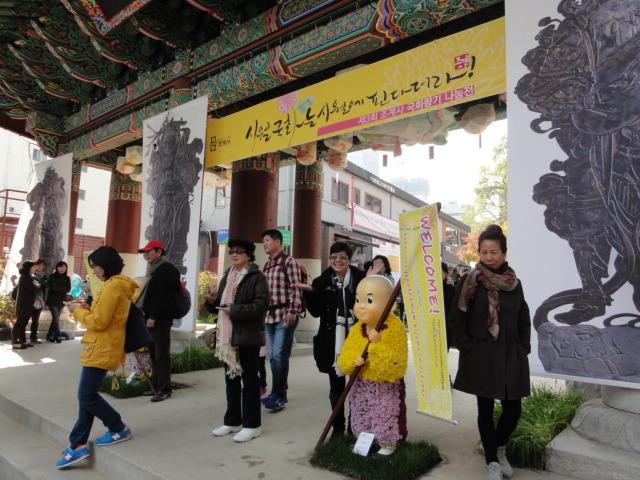 2013年10月27日 チョゲサ菊祭 門3