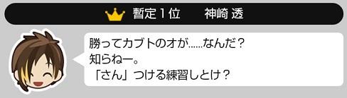 Screenshot_2013-07-12-18-27-32.jpg