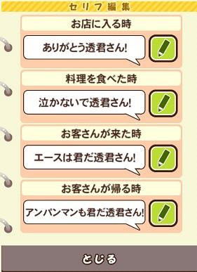 Screenshot_2013-07-18-22-59-17.jpg