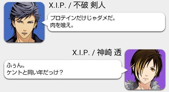 Screenshot_2013-08-01-03-01-13.jpg