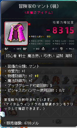 無題359