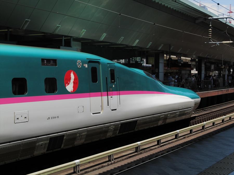 東北新幹線東京駅E5系先頭03