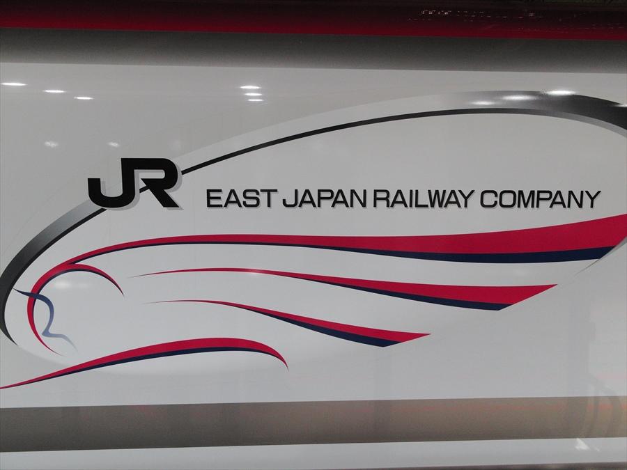 スーパーこまち東京駅真横ロゴ06