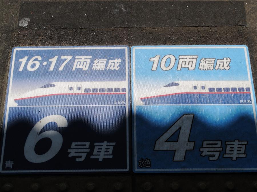 新幹線小山ホーム乗車口03