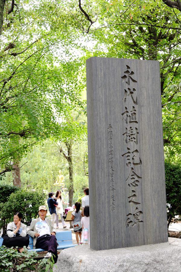 川崎大師風鈴エピローグ04記念碑02