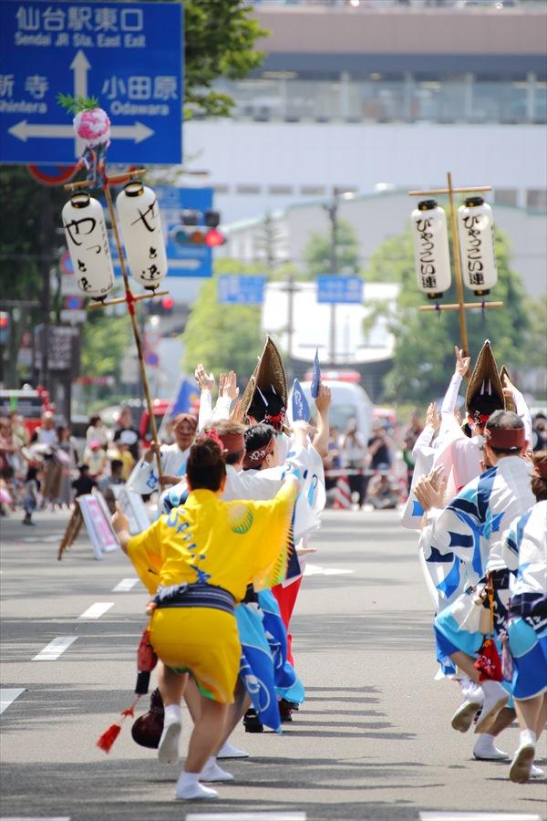 仙台雀踊り阿波踊りロード流し仙台駅に向かってゴール06