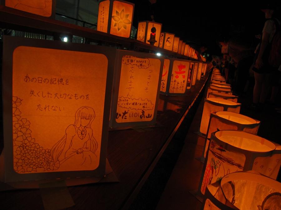 名取祭り灯篭宵闇点灯06