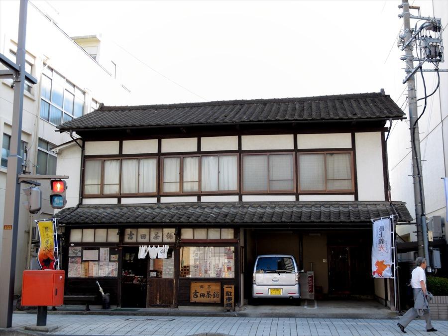 山形市内スナップ古い商店01