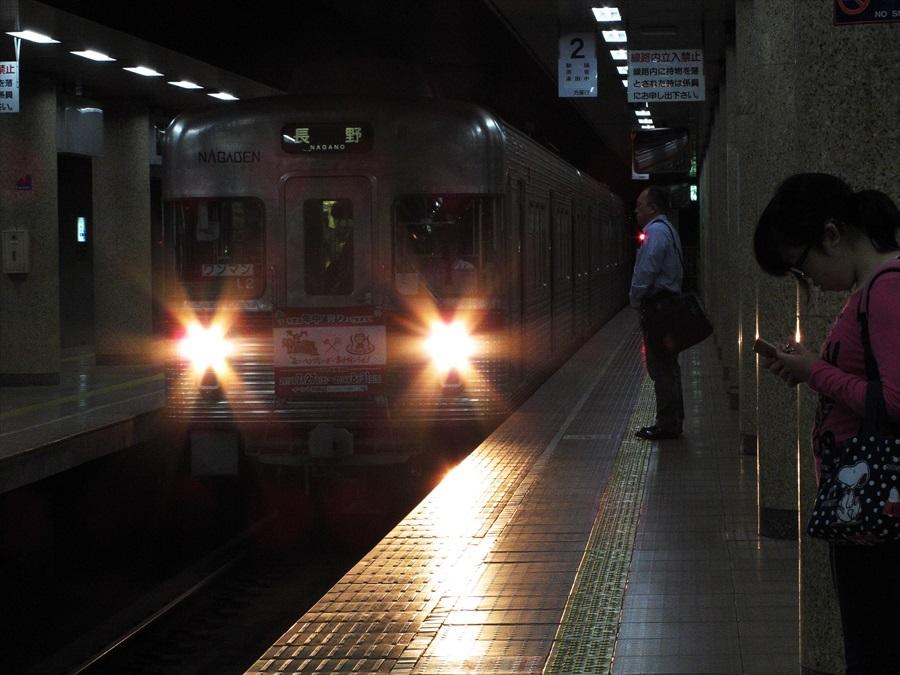 長野電鉄長野駅到着01