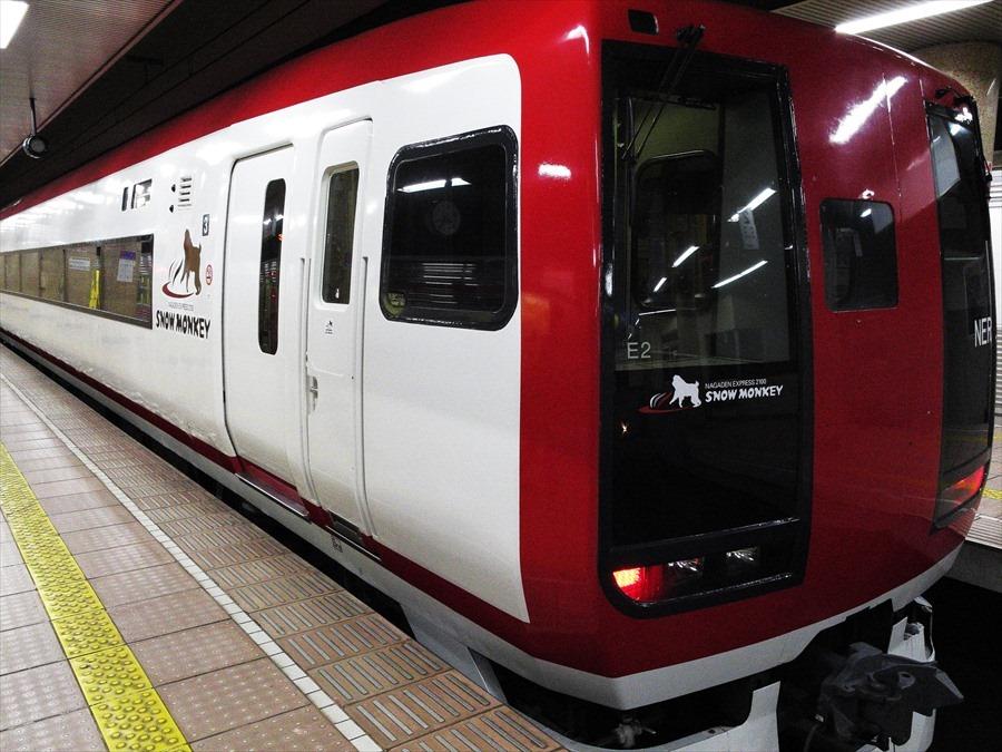 長野電鉄長野駅旧成田エクスプレス05