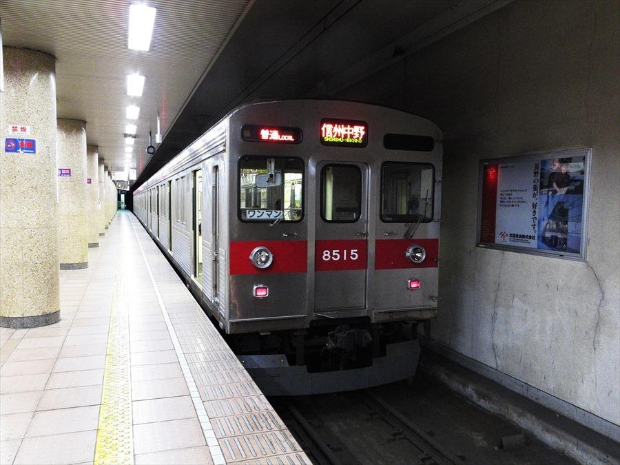 長野電鉄長野駅旧東急04