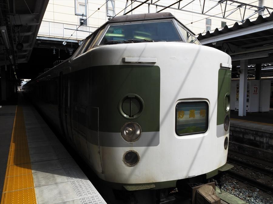 長野駅信越本線妙高189系05