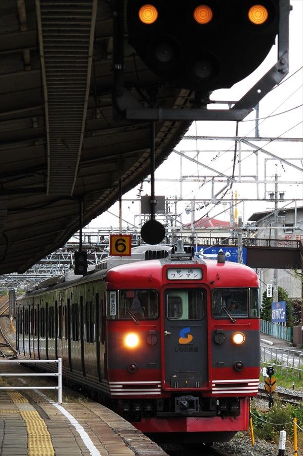 軽井沢方面から到着02