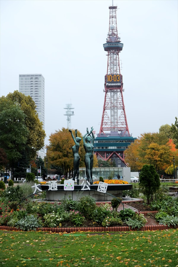札幌大通り01札幌テレビ塔01