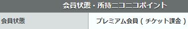 141112パニーニ系生主