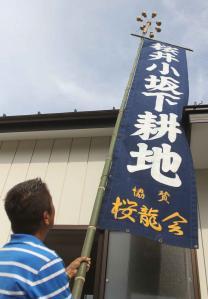 a櫻龍耕地_0134