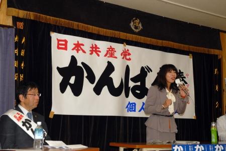 YoshiKanbara1128.jpg