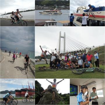 上島サイクリング