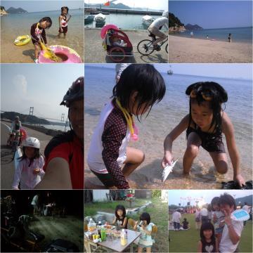 馬島&大島キャンプ
