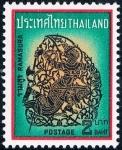 タイ・影絵(1969)