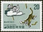 韓国民話・太陽と月