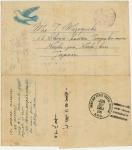 朝鮮戦争捕虜郵便