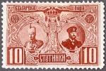 フェルディナンド1世のブルガリア公位20周年