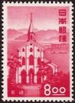 大浦天主堂(観光地百選)