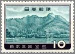 日本三景・宮島
