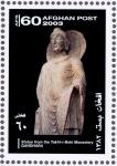 アフガニスタン・ブッダ立像