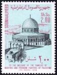 ソマリア・岩のドーム(1978)