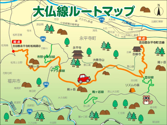 daibutsurindo.jpg