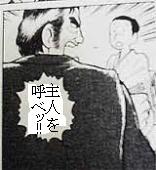 kaibarayuzan009.jpg