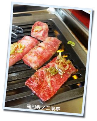 20130719肉3