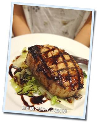 20130821豚肉