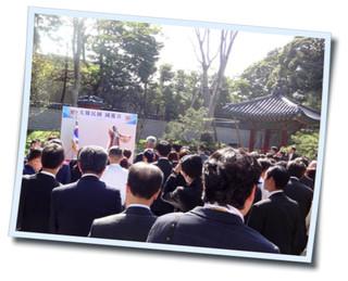 20131003韓1