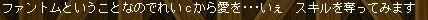 Maple130929_230219.jpg