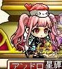 Maple130929_234509.jpg