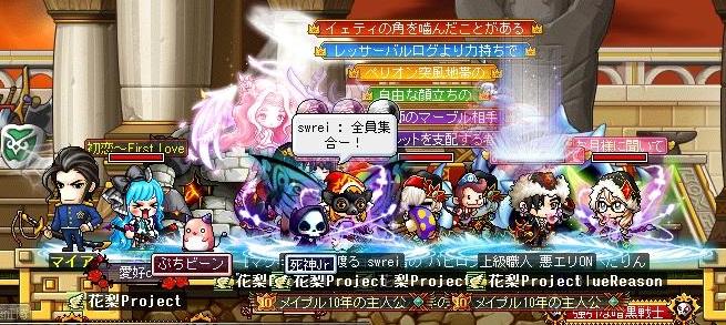 Maple131005_001034.jpg