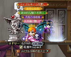Maple131017_180608.jpg